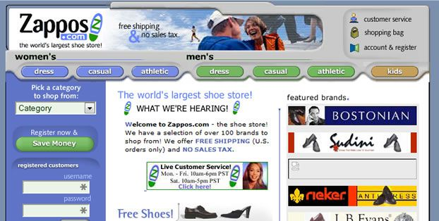 Screenshot of early stage of Zappos website, demonstrating the Wizard of Oz MVP approach